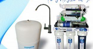 فلتر مياه فلوكستك 7 مراحل تيوانى الاصلي مياه قلويه جوده عالميه