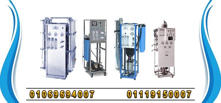 أنواع محطات تنقية مياه الشرب ومكوناتها
