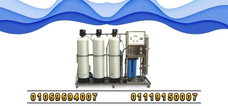 محطات تنقية المياه في مصر، وكيفية عمل تنقية دورية لها